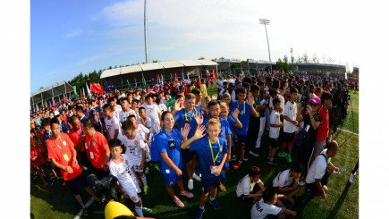 "The fourth ""Peace Cup"" International Juvenile Football Tournament"